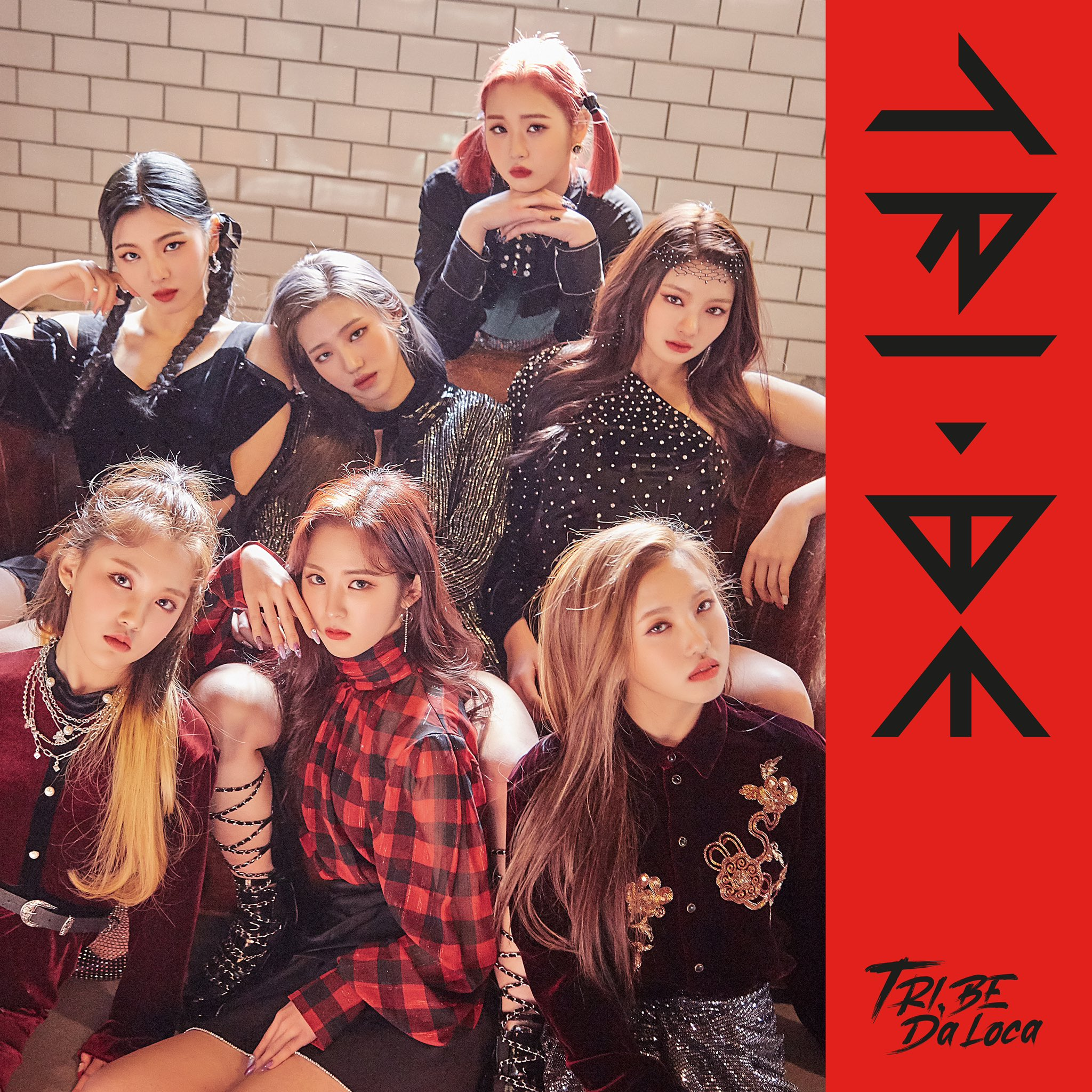 """TRI.BE debut with a power-packed song """"DOOM DOOM TA"""""""
